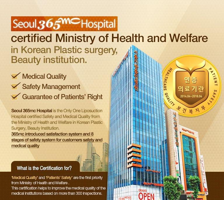 Facilities 365mc - Liposuction Clinic Seoul, South Korea