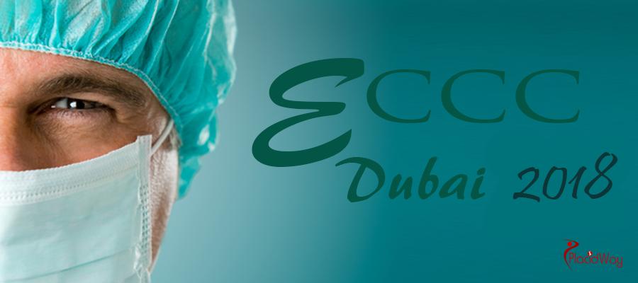 14th Emirates Critical Care Conference, Dubai, UAE