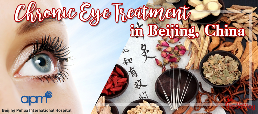 Stem Cell Transplantation + Mouse Nerve Growth Factor + TCM Stem Cell = Effective Chronic Eye Treatment