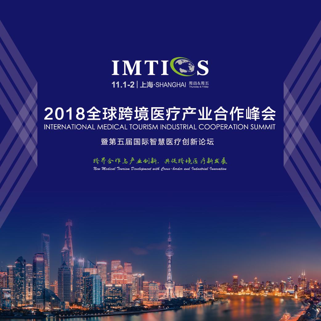 IMTICS2018