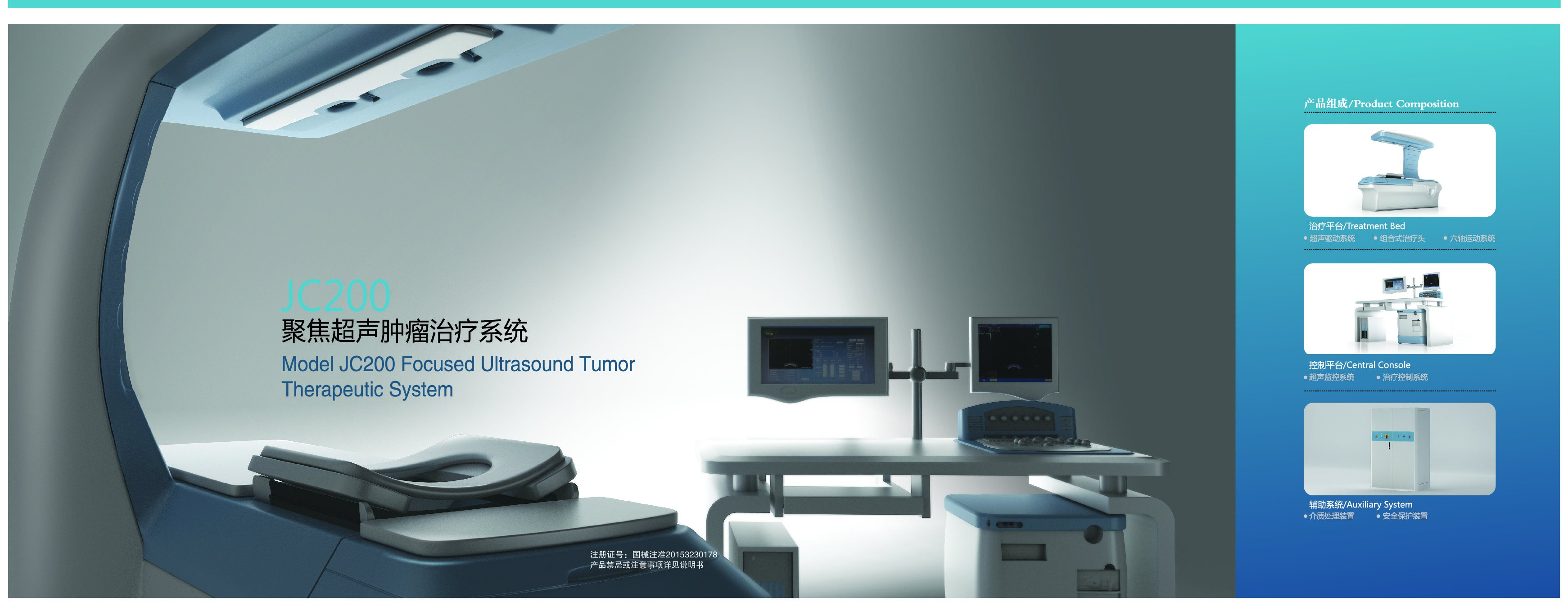 Newest Technology for Cancer Therapy