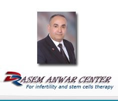 Dr. Asem Anwar Center