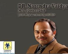 Dr. Narendra Vaidya | Joint Replacement Specialist, Pune, India