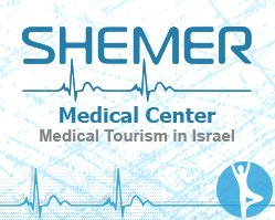 Shemer Medical Center, Haifa, Israel