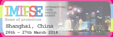 images/event/top-Banner-China-Shanghai-Medical-Tourism.jpg