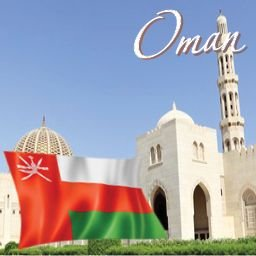 Oman Medical Tourism