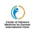 Center of Advanced Medicine by German International Clinic